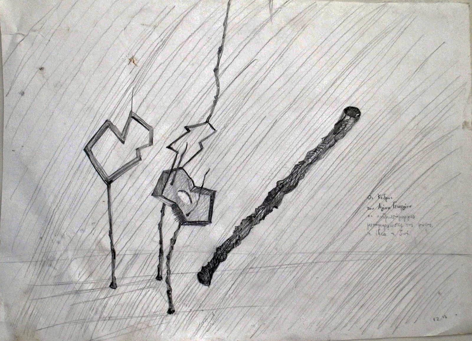 Μολύβι σε χαρτί, 2013, γιάννης ζιώγας